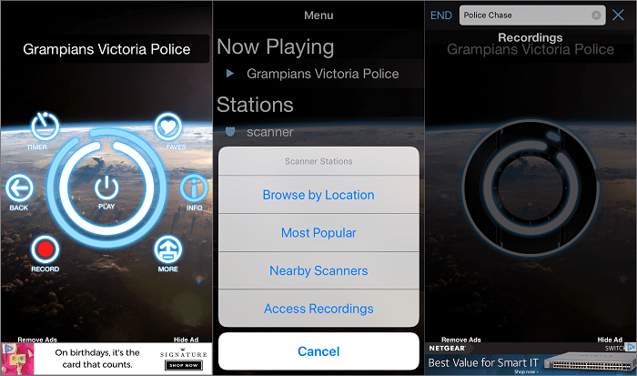 Police Scanner (iOS)