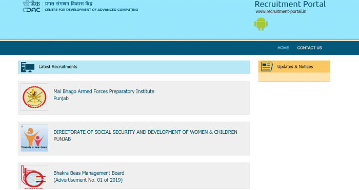 recruitment portal
