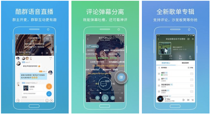 9 Best Chinese Music Apps to Download in 2019 - TechWhoop